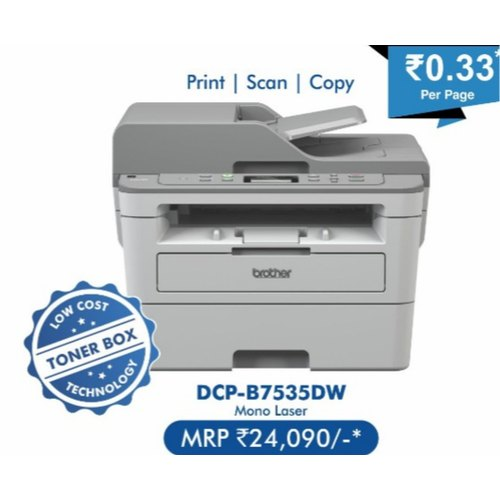 Brother DCP-B7535 A4 MFP